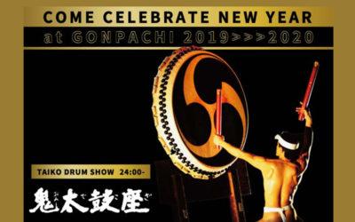 【権八 西麻布】鬼太鼓座ライブ&カウントダウンイベント開催!12/31-1/1