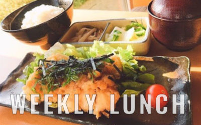 Weekly Lunch / 週替わりランチ 4/6〜