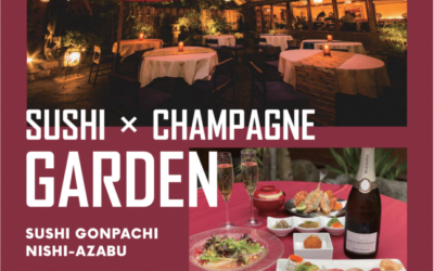 【SUSHI権八 西麻布】SUSHI×CHAMPAGNE GARDEN COURSE提供開始!!9/15(火)~
